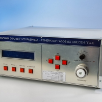 Рабочий эталон 1-го разряда – генератор газовых смесей ГГС, модификации ГГС-К